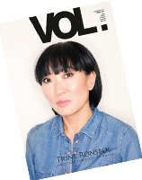 vol. magazine 44